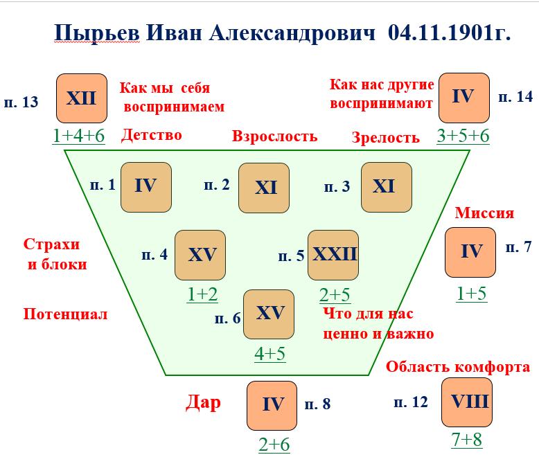 IMG_06072018_234213_0